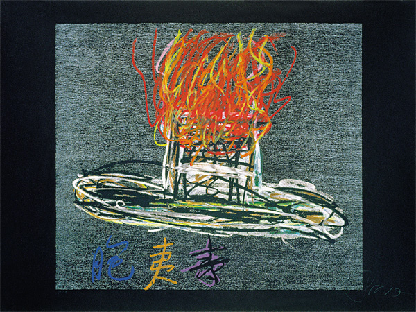 Nam June Paik - Burning Hat